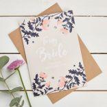 preview_bride-wedding-day-card